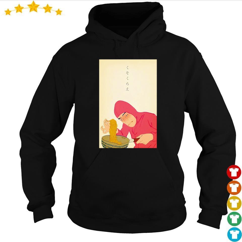 Pink Guy eating noodle s hoodie